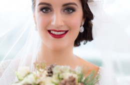 ardara wedding beautiful bride portrait